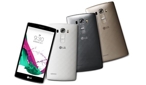 LG Telefon Dinleme Takip Programı